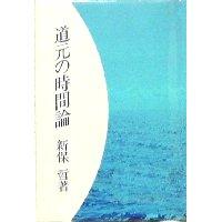 do_jikan.jpg